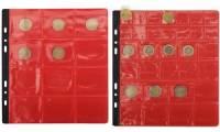 EXACOMPTA Münzhüllen, 12 Fächer à 50 x 50 mm, 215 x 237 mm