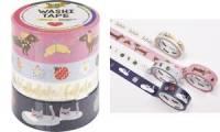 folia Deko-Klebeband Washi-Tape Weihnachten FALALA, 4er-Set
