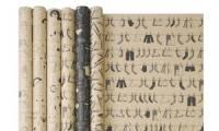 Clairefontaine Geschenkpapier Pictos II, im Display