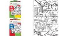 mara by Marabu Jumbo Ausmal-Puzzle Bauernhof, 12 Teile